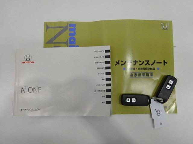 G・Lパッケージ オーディオディスプレイ リアカメラ(20枚目)