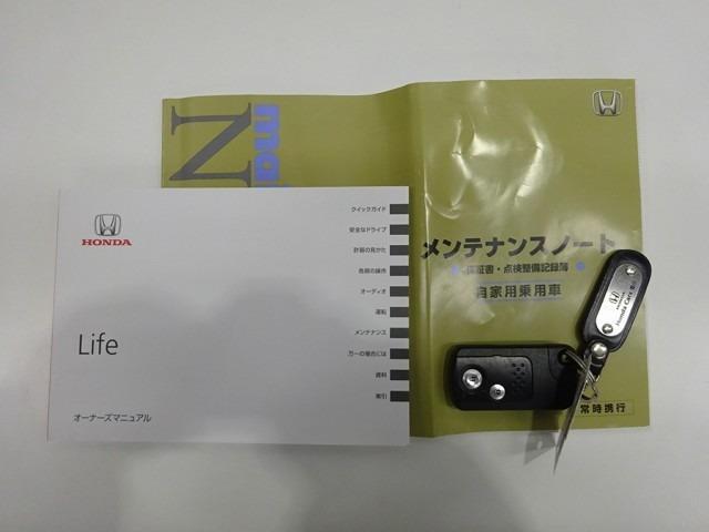 ディーバスマートスタイル オーディオ CD Rカメラ ワンオ(20枚目)