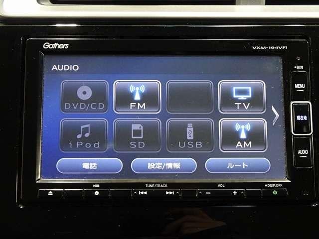 13G・F ナビ・ホンダセンシング メモリーナビ フルセグTV バックカメラ ETC(2枚目)