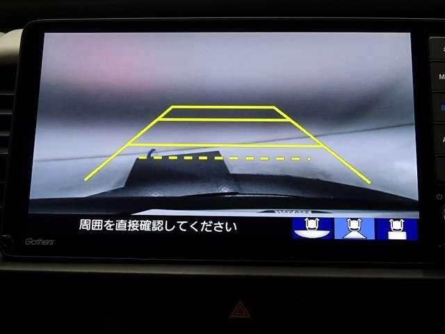 e:HEVホーム 9インチナビ・バックカメラ・ETC2.0(17枚目)