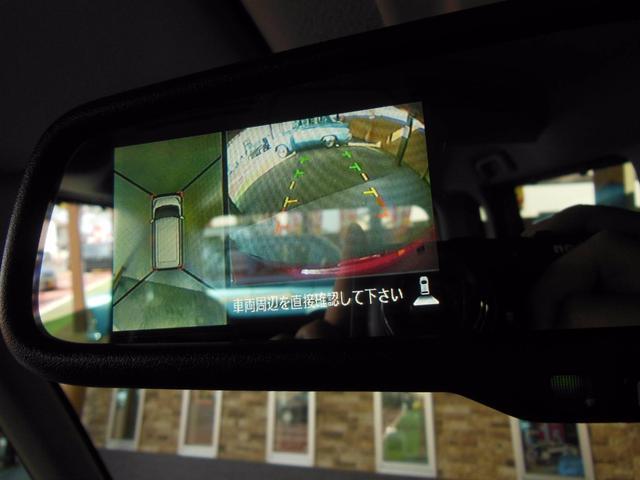 日産 デイズルークス ハイウェイスター X Gパッケージ 届出済未使用車 電動ドア