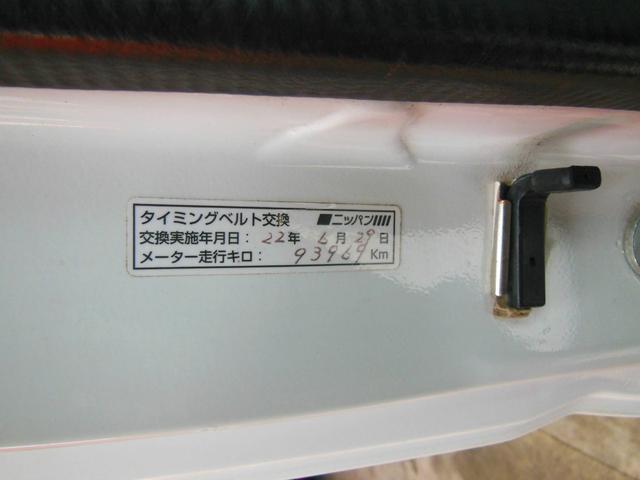 SDX 4WD 5速MT タイベル交換済 パワステ エアコン(17枚目)