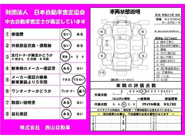 ベースグレード HDDナビ 電動オープン シートヒーター付(20枚目)