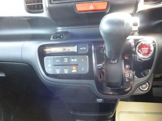 「ホンダ」「N-BOX」「コンパクトカー」「香川県」の中古車8