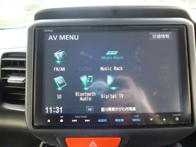 「ホンダ」「N-BOX」「コンパクトカー」「香川県」の中古車7
