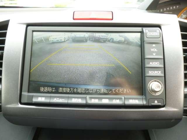 「ホンダ」「フリード」「ミニバン・ワンボックス」「香川県」の中古車7
