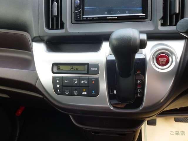 「ホンダ」「N-WGNカスタム」「コンパクトカー」「香川県」の中古車8