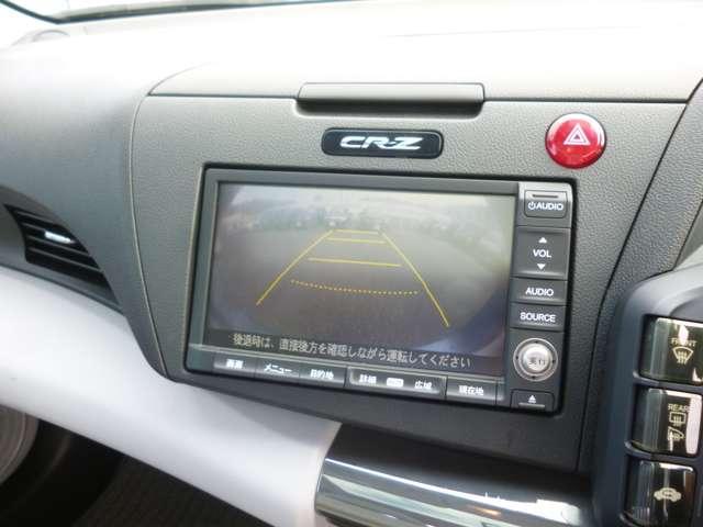 「ホンダ」「CR-Z」「クーペ」「香川県」の中古車16