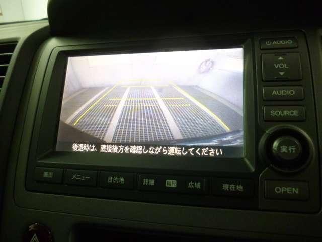 20X 純正ナビ リヤkメラ 音楽録音(17枚目)