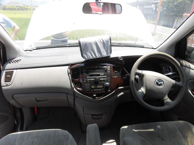 マツダ MPV 福祉車両 助手席回転シート
