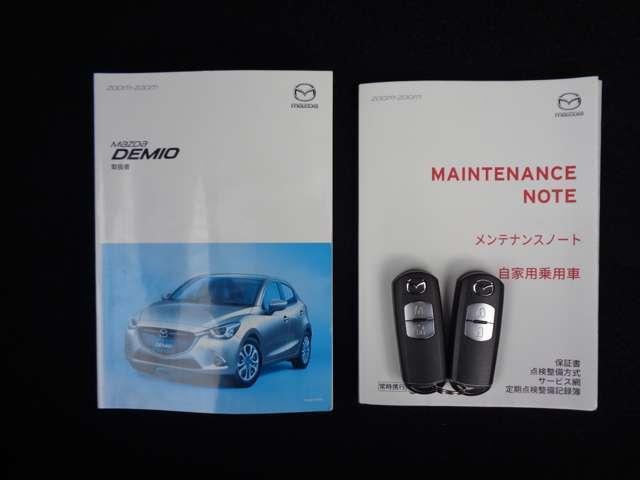 「マツダ」「デミオ」「コンパクトカー」「愛媛県」の中古車20