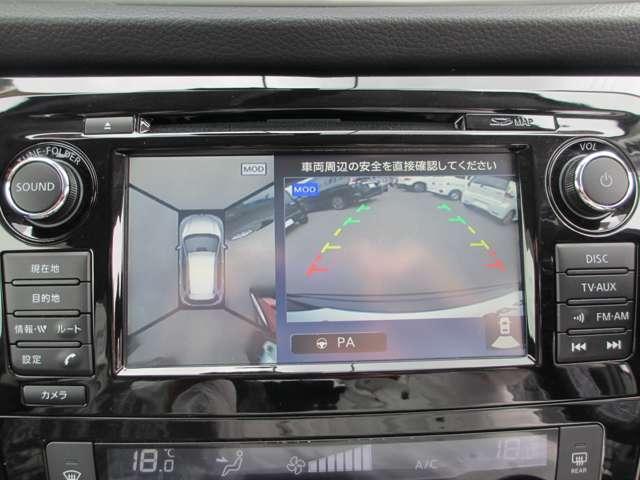 20X エマージェンシーブレーキパッケージ メーカーオプションナビテレビ、アラウンドビューモニター、エマージェンシーブレーキ,ビルトインETC,シートヒーター、LEDヘッドランプ、4X4モードSW付(12枚目)