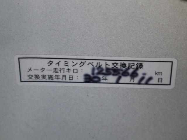 ベースグレード CD再生 タイミングベルト交換済み(13枚目)