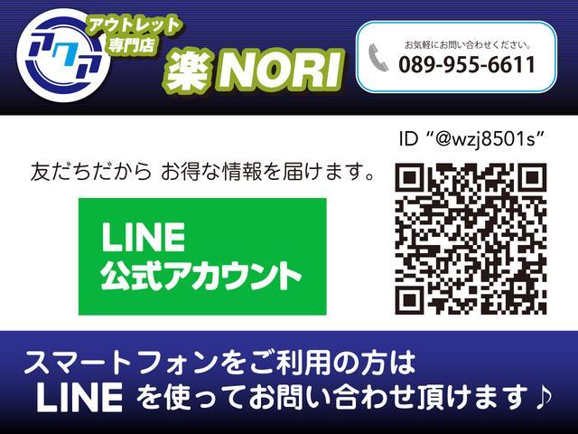 スマートフォン・アプリをご利用のお客様はLINEから、お気軽にお問い合わせ頂けます♪PCご利用のお客様は上記QRコード・LINEアカウントよりお問い合わせ下さいませ♪