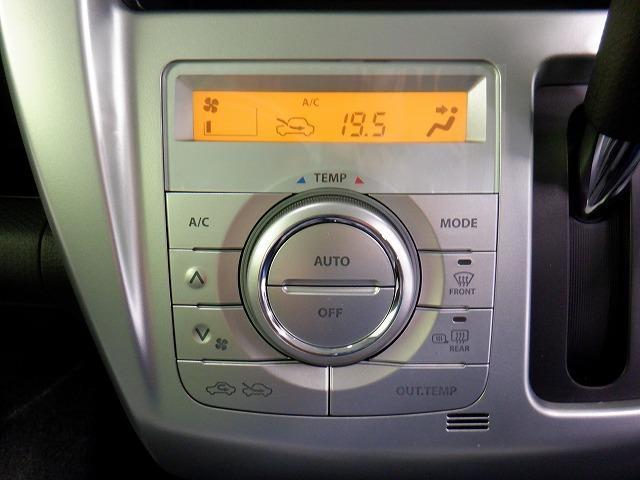 「スズキ」「ハスラー」「コンパクトカー」「愛媛県」の中古車9