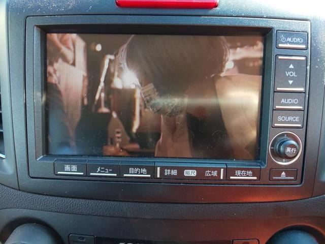 20G HDDナビ ワンセグTV バックカメラ ETC(10枚目)