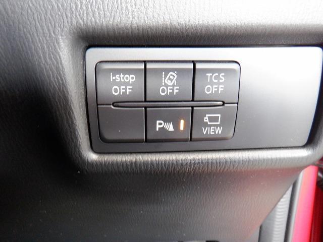 「マツダ」「CX-5」「SUV・クロカン」「愛媛県」の中古車14