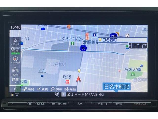 「スバル」「フォレスター」「SUV・クロカン」「愛媛県」の中古車9