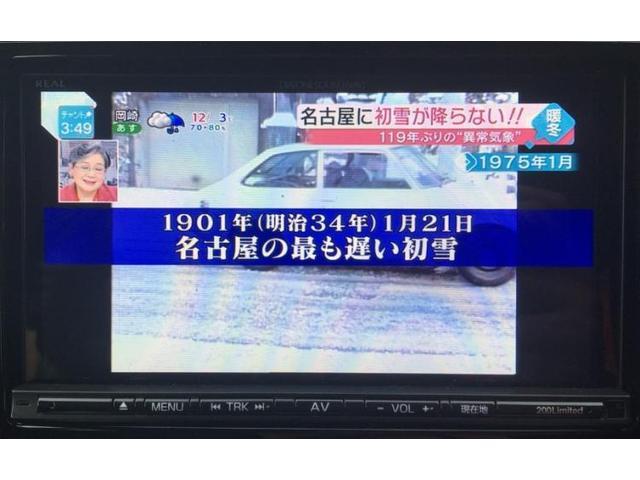 「スバル」「フォレスター」「SUV・クロカン」「愛媛県」の中古車11