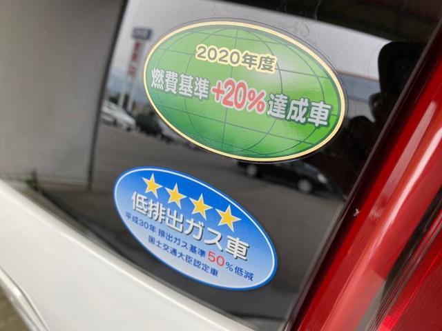 「日産」「デイズ」「コンパクトカー」「香川県」の中古車17