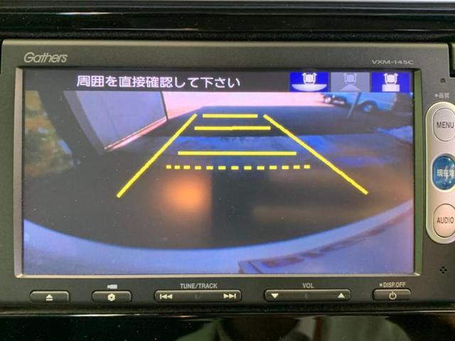 Fパッケージ 駆動FFアイドリングストップパワーウインドウエンジンスタートボタンキーレスオートエアコンパワーステアリング定期点検記録簿取扱説明書・保証書ユーザー買取車 バックモニターETC(11枚目)