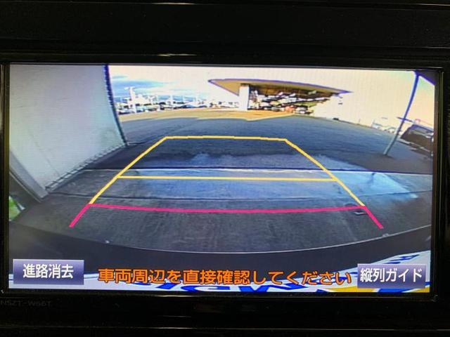 Sセーフティプラス 純正ナビフルセグBモニターLED/ETC LEDヘッドランプ レーンアシスト パークアシスト 盗難防止装置 アイドリングストップ(10枚目)