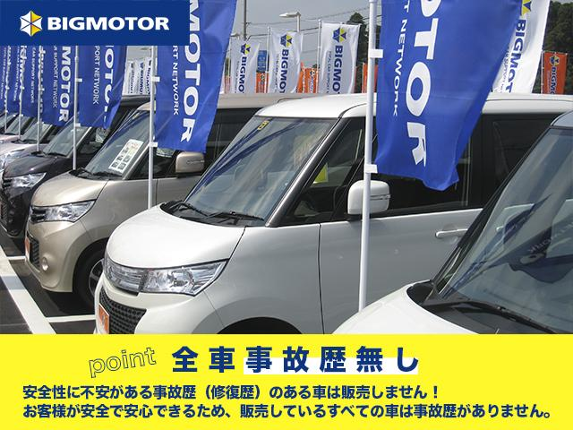 Gi トヨタセーフティ 純正ナビ 両側パワスラ 盗難防止装置 アイドリングストップ シートヒーター(34枚目)