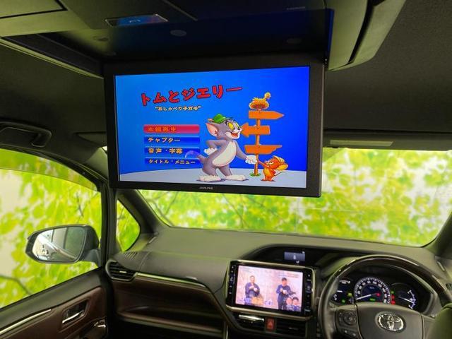 ハイブリッドGiプレミアムパッケージ 純正 11インチ HDDナビ/フリップダウンモニター 社外 12.8インチ/シート ハーフレザー/車線逸脱防止支援システム/ヘッドランプ HID/ETC/EBD付ABS/横滑り防止装置 ワンオーナー(12枚目)