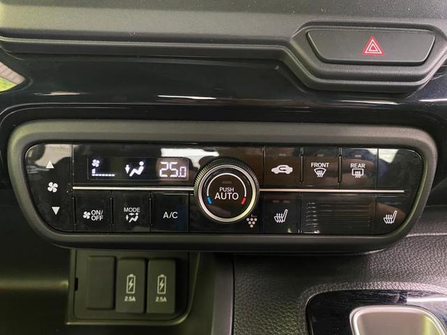 L 衝突被害軽減システム アダプティブクルーズコントロール LEDヘッドランプ レーンアシスト ETC 片側電動スライド 盗難防止装置 アイドリングストップ(10枚目)