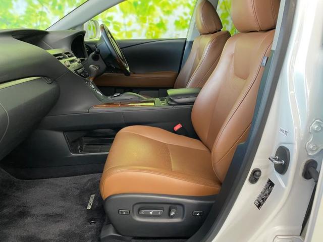 RX450hバージョンLエアサスペンション 純正ナビ/バックモニター/サンルーフ/シート ルレザー/電動バックドア/ヘッドランプ HID/ETC/ABS/横滑り防止装置/AW 革シート バックカメラ 電動シート 4WD HIDヘッドライト(6枚目)