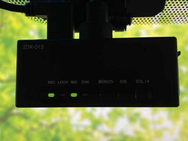 RX450hバージョンLエアサスペンション 純正ナビ/バックモニター/サンルーフ/シート ルレザー/電動バックドア/ヘッドランプ HID/ETC/ABS/横滑り防止装置/AW 革シート バックカメラ 電動シート 4WD HIDヘッドライト(15枚目)