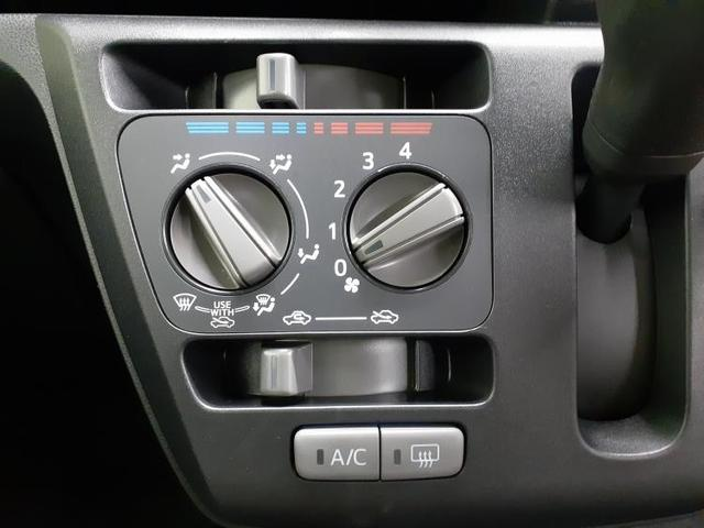 L SA3 車線逸脱防止支援システム/パーキングアシスト バックガイド/EBD付ABS/横滑り防止装置/アイドリングストップ/エアバッグ 運転席/エアバッグ 助手席(10枚目)