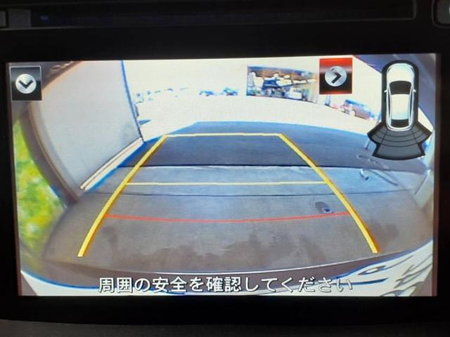 XD Lパッケージ 純正 7インチ メモリーナビ/シート フルレザー/パーキングアシスト バックガイド/ヘッドランプ LED/ETC/EBD付ABS/横滑り防止装置/アイドリングストップ/サイドモニター 革シート 禁煙車(11枚目)