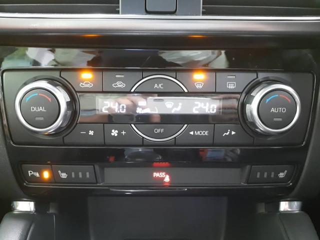 XD Lパッケージ 純正 7インチ メモリーナビ/シート フルレザー/パーキングアシスト バックガイド/ヘッドランプ LED/ETC/EBD付ABS/横滑り防止装置/アイドリングストップ/サイドモニター 革シート 禁煙車(13枚目)