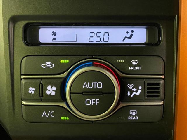 Gターボ パノラマカメラ/スマートクルーズパック/ガラスルーフ/ヘッドランプ LED/ サンルーフ 衝突被害軽減システム アダプティブクルーズコントロール 全周囲カメラ 登録/届出済未使用車 LEDヘッドランプ(9枚目)