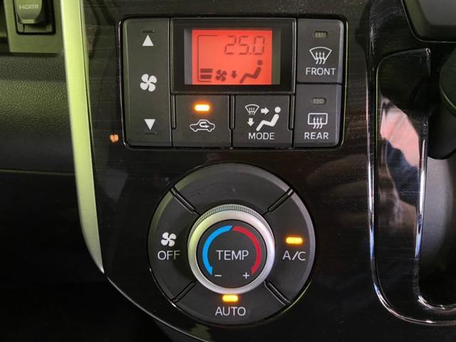 カスタムRSトップエディションSA 純正 8インチナビ/両側電動スライドドア/純正 8インチ メモリーナビ/シート ハーフレザー/ヘッドランプ HID/ETC/EBD付ABS/バックモニター/地上波デジタルチューナー/DVD/ターボ(12枚目)