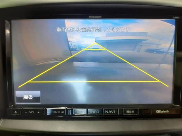 13C-Vスマートエディション2 社外 7インチ HDDナビ/ETC/EBD付ABS/TV/エアバッグ 運転席/エアバッグ 助手席/アルミホイール/パワーウインドウ/キーレスエントリー/パワーステアリング/FF/マニュアルエアコン(11枚目)