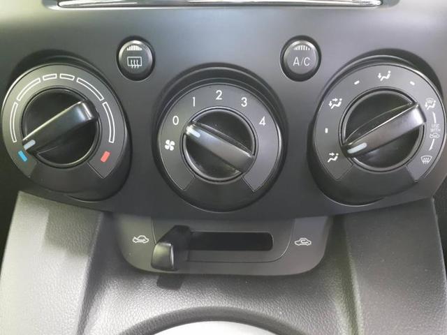 13C-Vスマートエディション2 社外 7インチ HDDナビ/ETC/EBD付ABS/TV/エアバッグ 運転席/エアバッグ 助手席/アルミホイール/パワーウインドウ/キーレスエントリー/パワーステアリング/FF/マニュアルエアコン(12枚目)