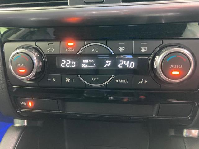 XDプロアクティブ 純正 7インチ メモリーナビ/車線逸脱防止支援システム/ヘッドランプ HID/ETC/EBD付ABS/横滑り防止装置/アイドリングストップ/サイドモニター/TV/エアバッグ 運転席 ワンオーナー(13枚目)