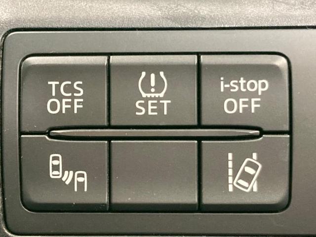 XDプロアクティブ 純正 7インチ メモリーナビ/車線逸脱防止支援システム/ヘッドランプ HID/ETC/EBD付ABS/横滑り防止装置/アイドリングストップ/サイドモニター/TV/エアバッグ 運転席 ワンオーナー(15枚目)