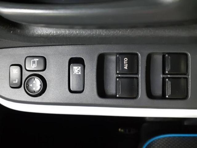 G 社外 7インチ メモリーナビ/ETC 衝突被害軽減システム DVD再生 HIDヘッドライト Bluetooth アイドリングストップ シートヒーター オートライト(16枚目)