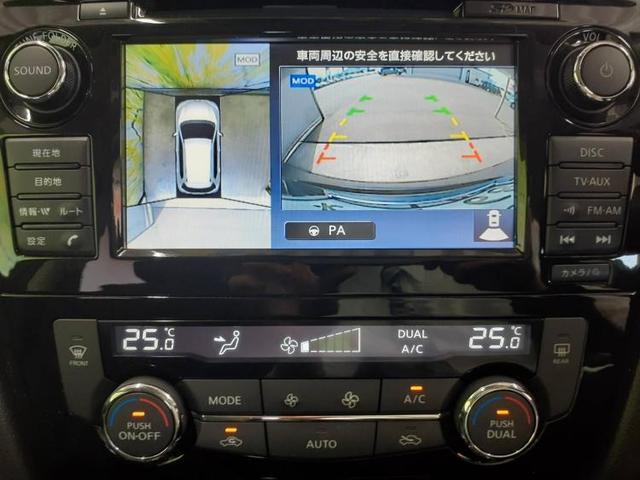 20Xi 純正 7インチ メモリーナビ/車線逸脱防止支援システム/パーキングアシスト バックガイド/電動バックドア/ヘッドランプ LED/ETC/EBD付ABS/横滑り防止装置 アダプティブクルーズコントロール(11枚目)
