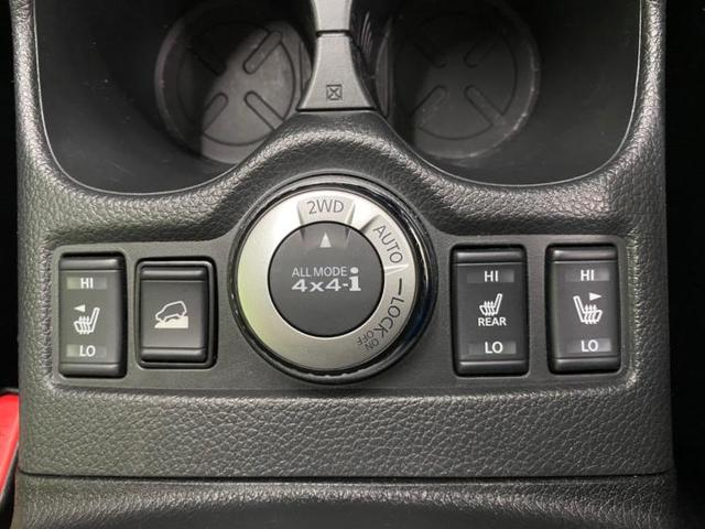 20Xi 純正 7インチ メモリーナビ/車線逸脱防止支援システム/パーキングアシスト バックガイド/電動バックドア/ヘッドランプ LED/ETC/EBD付ABS/横滑り防止装置 アダプティブクルーズコントロール(13枚目)