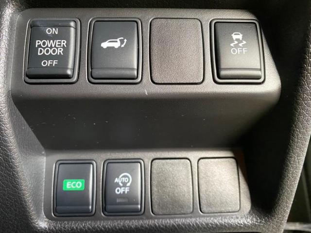 20Xi 純正 7インチ メモリーナビ/車線逸脱防止支援システム/パーキングアシスト バックガイド/電動バックドア/ヘッドランプ LED/ETC/EBD付ABS/横滑り防止装置 アダプティブクルーズコントロール(14枚目)