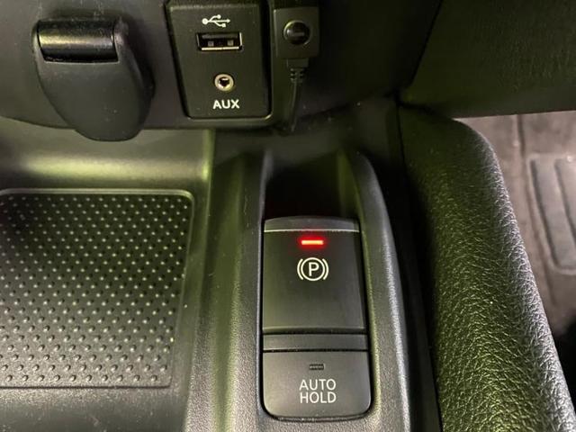 20Xi 純正 7インチ メモリーナビ/車線逸脱防止支援システム/パーキングアシスト バックガイド/電動バックドア/ヘッドランプ LED/ETC/EBD付ABS/横滑り防止装置 アダプティブクルーズコントロール(15枚目)
