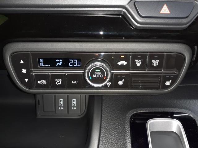 L・ターボ ホンダセンシング ターボ 衝突被害軽減システム アダプティブクルーズコントロール  両側電動スライド LEDヘッドランプ レーンアシスト パークアシスト(9枚目)