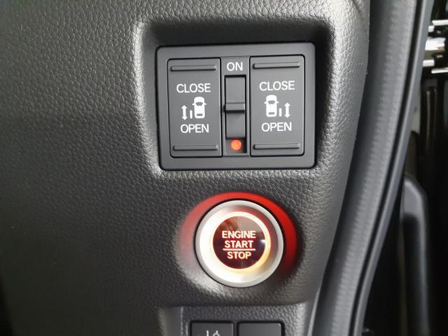 L・ターボ ホンダセンシング ターボ 衝突被害軽減システム アダプティブクルーズコントロール  両側電動スライド LEDヘッドランプ レーンアシスト パークアシスト(15枚目)