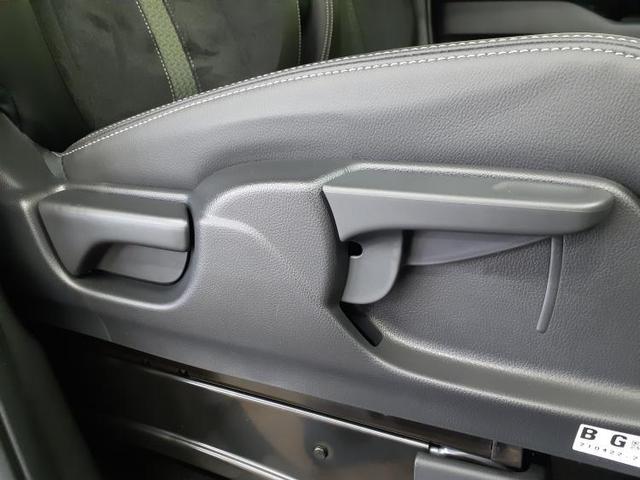L・ターボ ホンダセンシング ターボ 衝突被害軽減システム アダプティブクルーズコントロール  両側電動スライド LEDヘッドランプ レーンアシスト パークアシスト(17枚目)