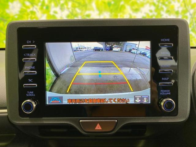 X 純正ディスプレイオーディオ&Bカメラ バックカメラ TV 禁煙車 レーンアシスト Bluetooth 盗難防止装置(9枚目)