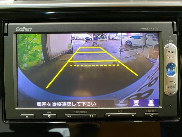 ハイブリッド・Fパッケージ 純正 7インチメモリーナビ/ETC バックカメラ 盗難防止装置 アイドリングストップ(10枚目)